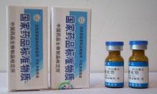硫代硫酸钠标准滴定溶液(0.1mol/L)(自取)对照品,539903-140103,中检所,标准品