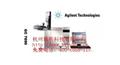 Agilent Micro-ECD