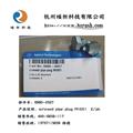 screwed  pipe  plug  M10X1
