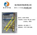 Custom TEE,gas supply plumbing  7890A