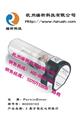 PE原子吸收900上用的2 英寸铝空心阴极灯