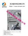 Agilent Outler Capillary,0.17mm id 毛细管