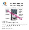 英思科MX6复合式气体检测仪