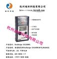 英思科GasBadgeEX(GB90)型便携式可燃气体检测仪