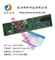 60020Agilent FID Logic PCA