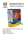 安捷伦气相色谱柱   HP-5MS 30m, 0.32mm, 0.25u