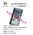 英思科GasBadge Plus单气体检测仪
