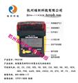 英思科MX2100复合式气体检测仪