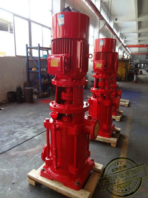 立式多级消防泵 立式室内消防泵 室内立式多级消防泵图片