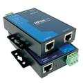 MOXANPort5230总代理13067868525