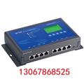moxa uc-7410-lx plus 通讯管理机 总代理 报价