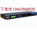 moxa DA-661-16-lx 电力管理机 总代理 报价