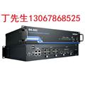 moxa DA-682-LX  电力管理机 总代理 报价