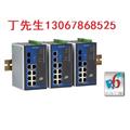MOXA工业以太网交换机EDS-518A系列