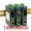 MOXAIMC-21-M-SC代理,IMC-21-M-ST报价现货价格特好13067868525